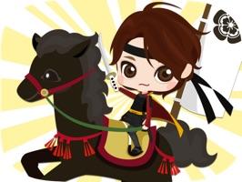 Samurai Stickers 2