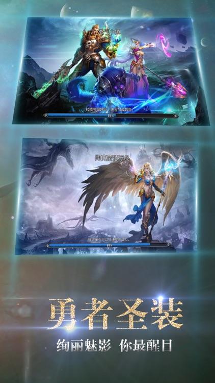 黑暗破坏者-魔幻史诗动作手游 screenshot-4