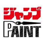 JUMP PAINT by MediBang