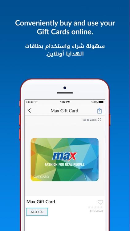 Max Fashion - ماكس اون لاين screenshot-4