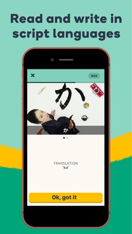 Memrise: Fun Language Learning screenshot-7