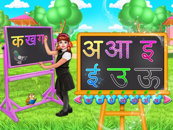 Hindi Alphabets Learning screenshot 5