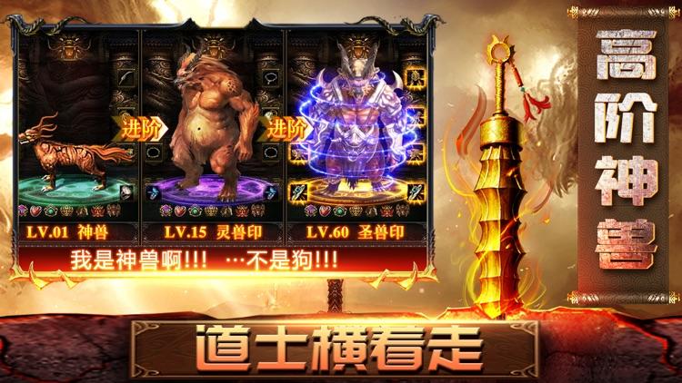 热血之刃-万人PK决战沙城 screenshot-3