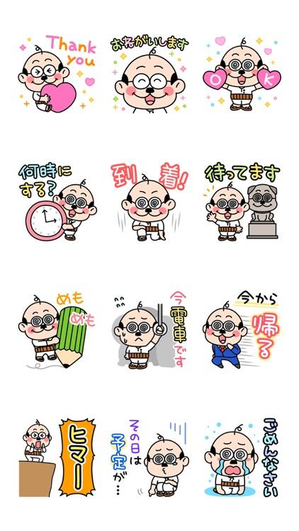 加トちゃんの連絡用ステッカー2