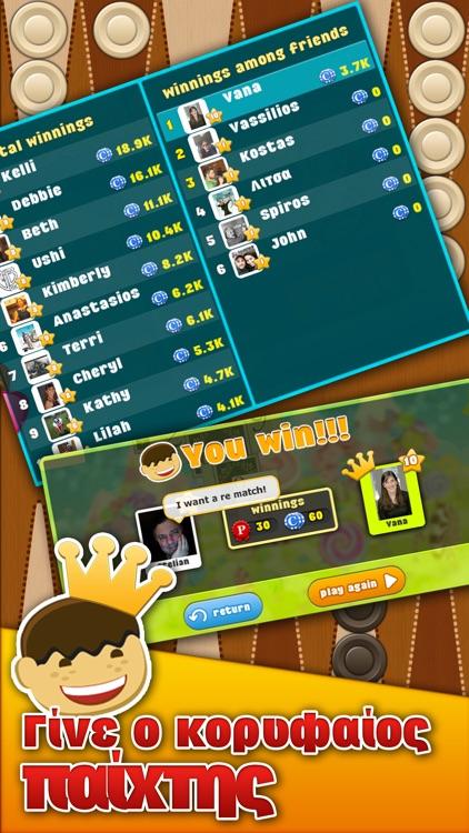 Tavli (Greek Backgammon) screenshot-6