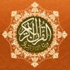 Quran Warsh مصحف ورش - iPhoneアプリ