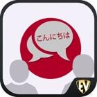 Parle japonais la langue icon