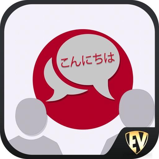 Speak Japanese language