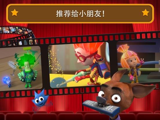 螺丝钉动画片!动画制作和儿童游戏女生