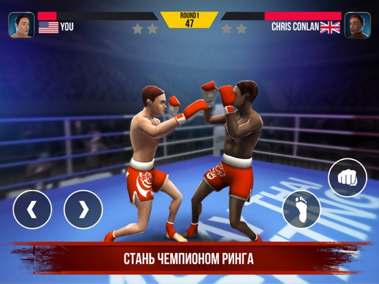 Muay Thai Fighting на iPad