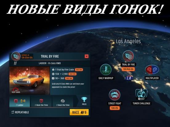 Racing Rivals Скриншоты12