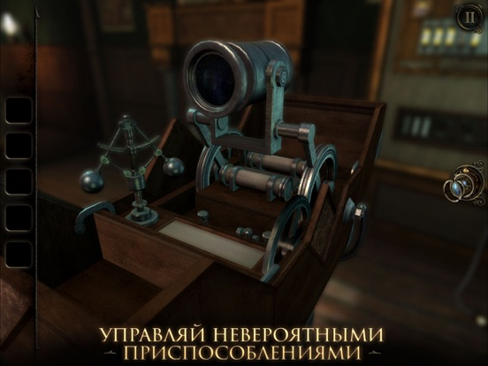 The Room Three для iPad
