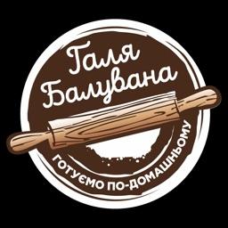 Київ Галя Балувана