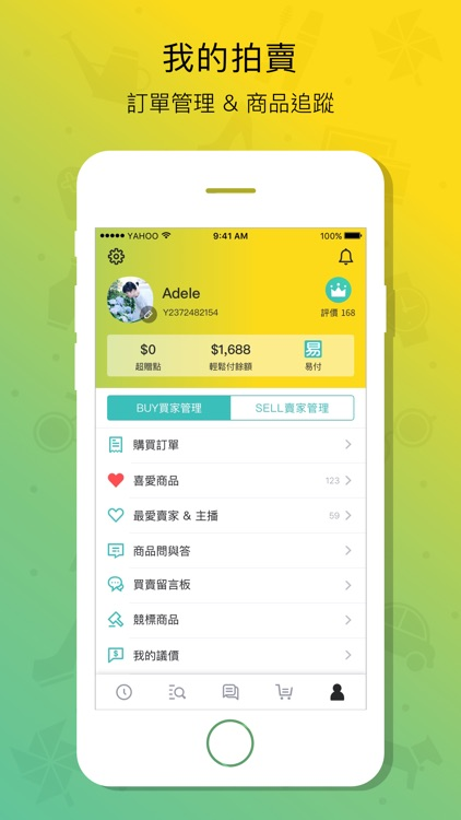 Yahoo奇摩拍賣 screenshot-4