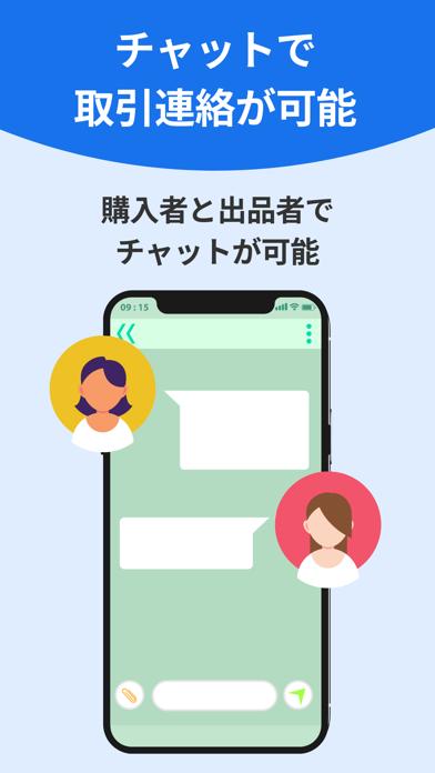 Textrade - 大学生向け教科書フリマアプリのおすすめ画像6
