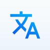 Denk Alexandru - Auto Translate for Safari アートワーク