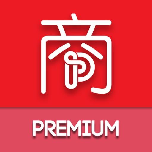 IPS Premium
