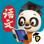 熊猫博士启蒙-学儿歌会阅读爱表达
