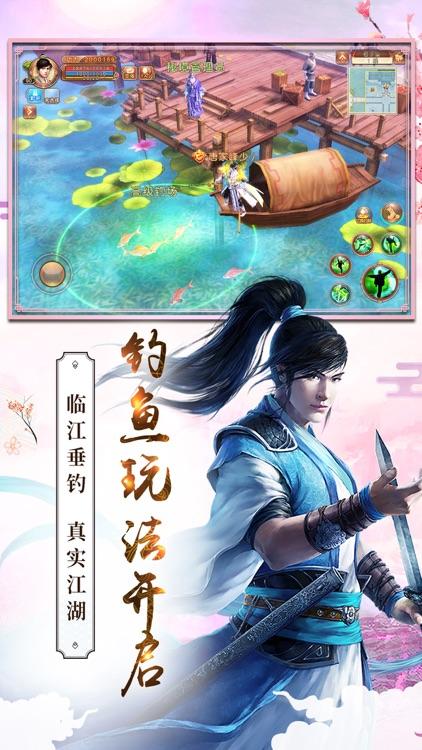 九阴-南宫世家 重出江湖 screenshot-3