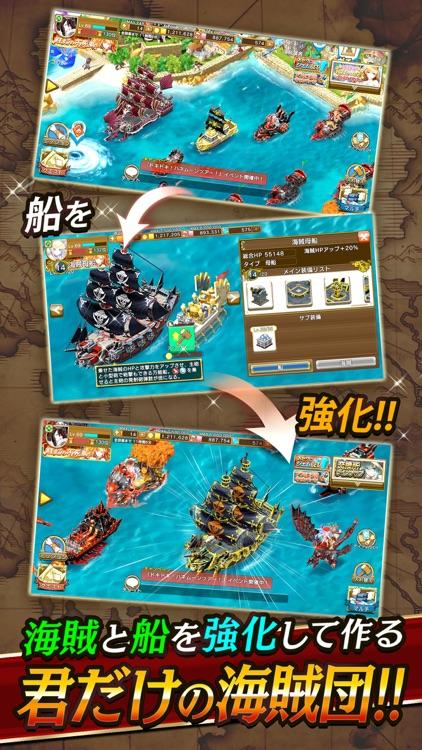 戦の海賊ー海賊戦略シミュレーションゲーム