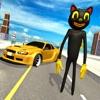 Thug Scary Cat Life Crime Auto
