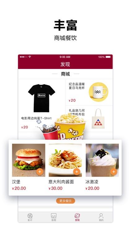 邯郸工人剧院 screenshot-3