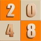 新2048—挑战最百变数字方块小游戏 icon