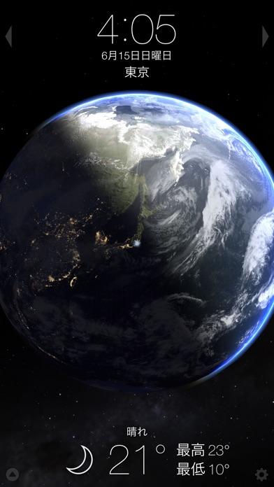 Living Earth - Clock ... screenshot1