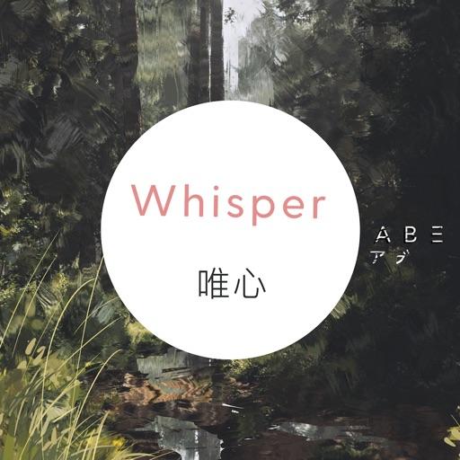 .Whisper