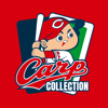 カープ・カードコレクション(広島Cコレ)