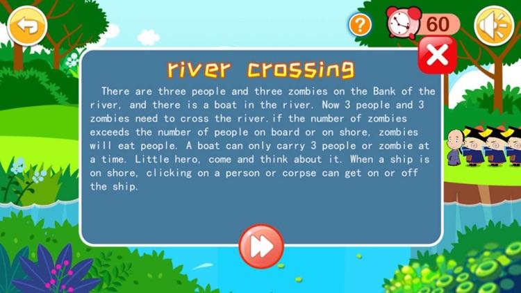 益智脑力游戏 screenshot-3