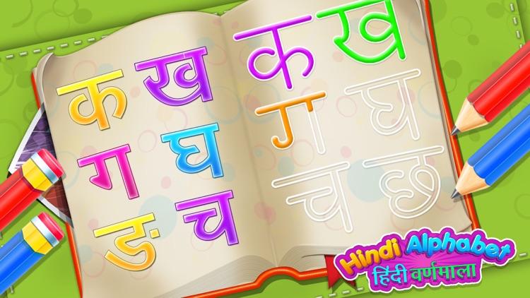 Hindi Alphabets Learning screenshot-3