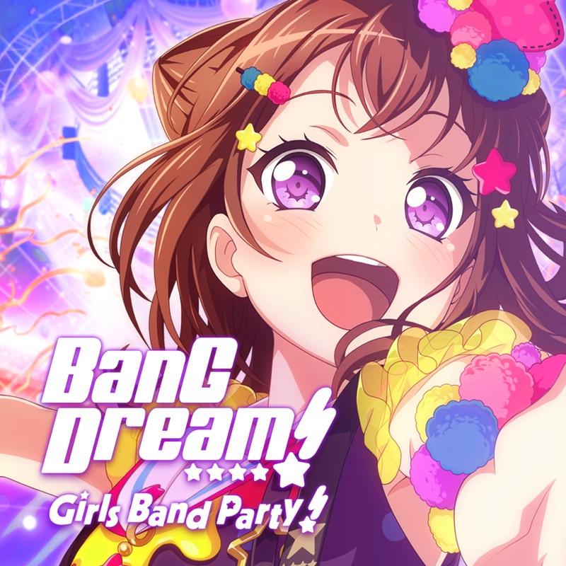 BanG Dream! Girls Band Party! Hack Tool