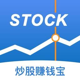 炒股赚钱宝-期货、股票