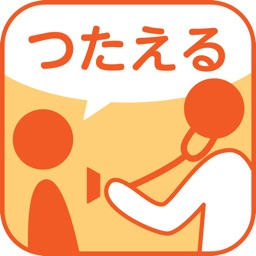 逆流性食道炎 症状消失サポートアプリ 胸やけ 呑酸ノート By Marru Communications Inc