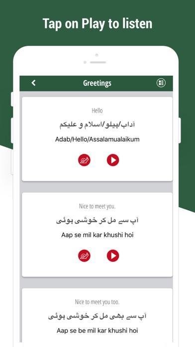 Learn Urdu Language App screenshot three