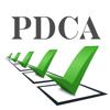 PDCAサイクル管理 (計画、実行、評価、改善)