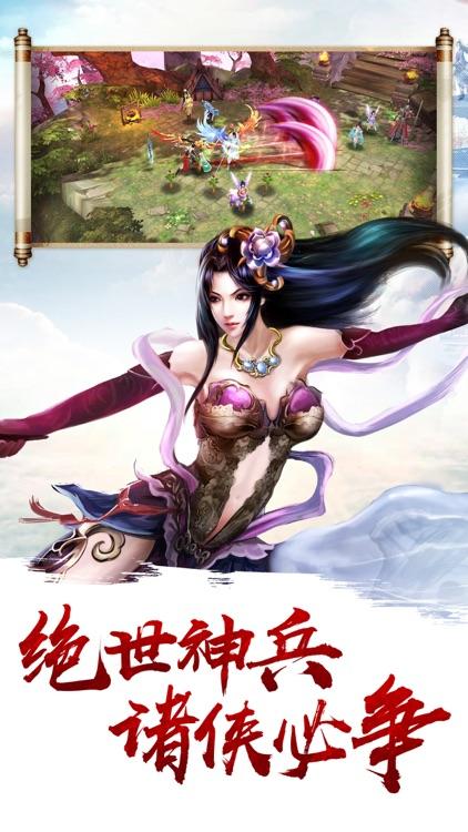 仙侠道祖:修仙卷-仙侠3D修仙世界情缘修仙手游 screenshot-4