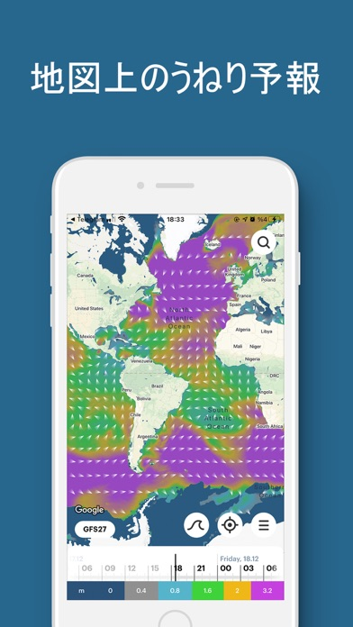 WindHub:海洋の天気と地図のおすすめ画像4