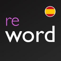 Испанские слова с ReWord