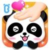 赤ちゃんあやすごっこ - iPhoneアプリ