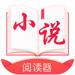 16.小说阅读器-热门小说的阅读小说大全