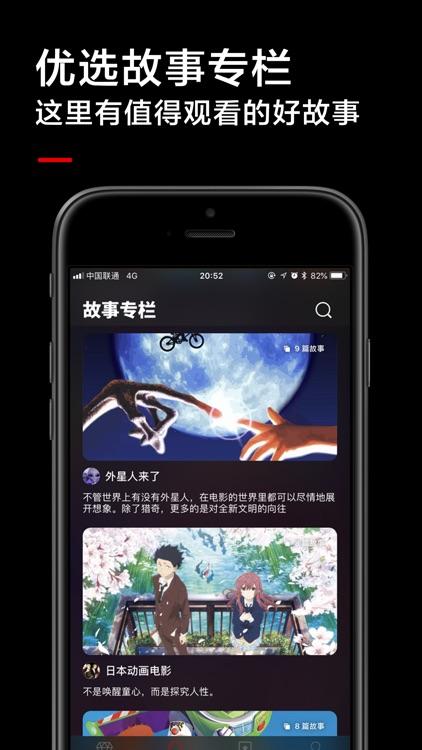 高清影视-本地视频播放神器 screenshot-3