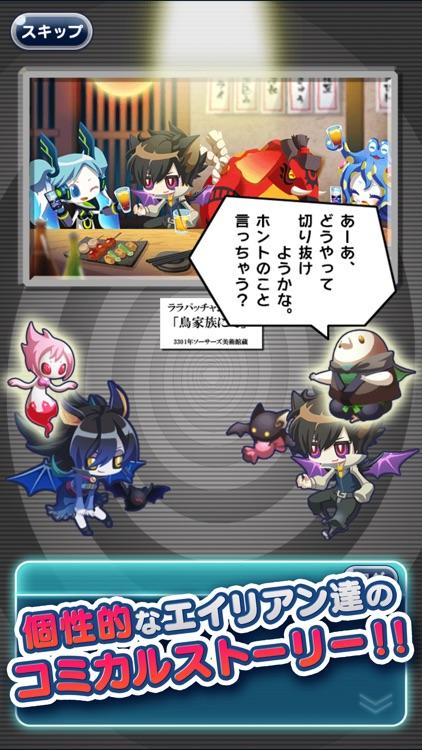 エイリアンのたまご(エリたま) バトル育成RPGゲームアプリ screenshot-8
