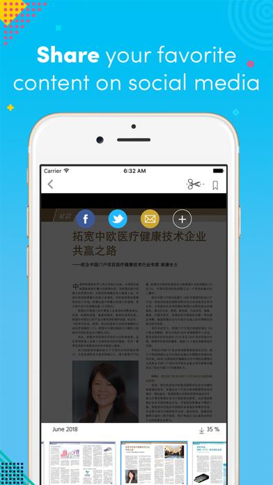 医疗设备商情Medical Manufacturing & Design for ChinaScreenshot of 4