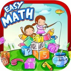 Activities of Math Easy Formula Quiz