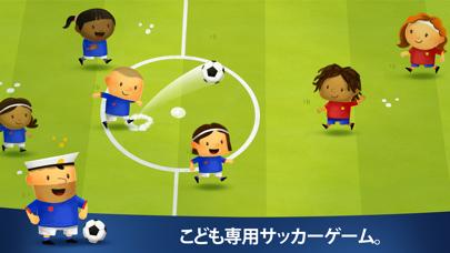 Fiete Soccerのおすすめ画像1