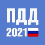 ПДД Билеты 2021. Экзамен ГИБДД на пк