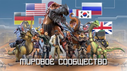 Скриншот Dino War: Survival