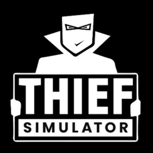 小偷模拟器